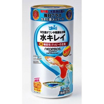ネオプロスグッピー50g [熱帯魚用飼料]