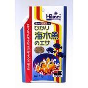 ひかり海水魚のエサ15g [海水魚用飼料]