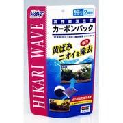 カーボンパック [観賞魚用品]