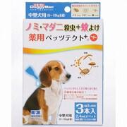 薬用ペッツテクト+ 中型犬用 3本入 [動物用医薬部外品 薬用ノミとりスポットDM]