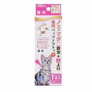 薬用ペッツテクト+ 猫用 1本入 [動物用医薬部外品 薬用ノミとりスポットC]