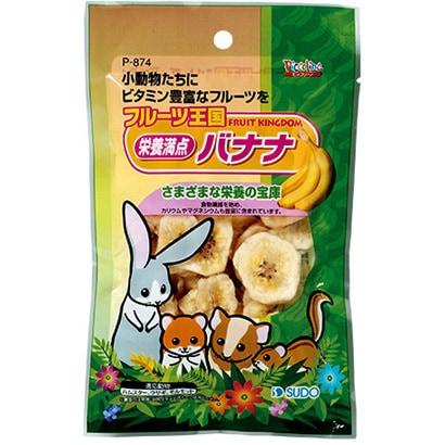 フルーツ王国栄養満点バナナ75g