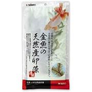 S-5770 [金魚の天然産卵藻]