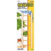 木製7段式はしご