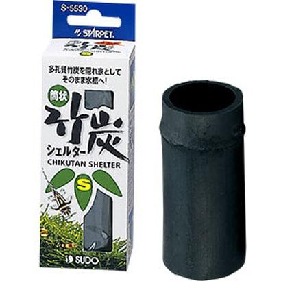 S-5530 [竹炭シェルター S]