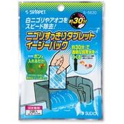 S-5630 [ニゴリすっきりタブレット イージーパック 淡水専用]