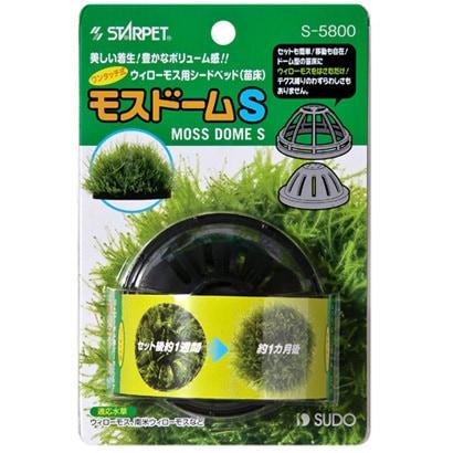 S-5800 [モスドーム S]