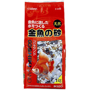金魚の砂ゴシキサンド1kg