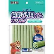 ゴン太の歯磨き専用ガム スティック Sサイズ クロロフィル [犬用 10本]