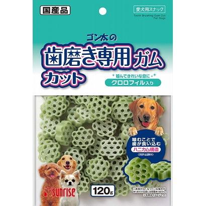 ゴン太の歯磨き専用ガム カット クロロフィル [犬用 120g]