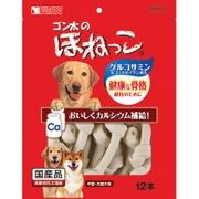 ゴン太のほねっこ Lサイズ [中型・大型犬 体重5kg以上~ 12本]