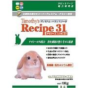 チモシーズレシピ31 [400g]