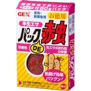 パックDE赤虫お徳用50g