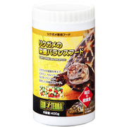 リクガメの栄養バランスフード400g