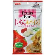 フルーツバー Fruits Bar [いちご&パイン]
