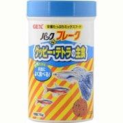 パックDEフレーク グッピー・テトラの主食 [75g]