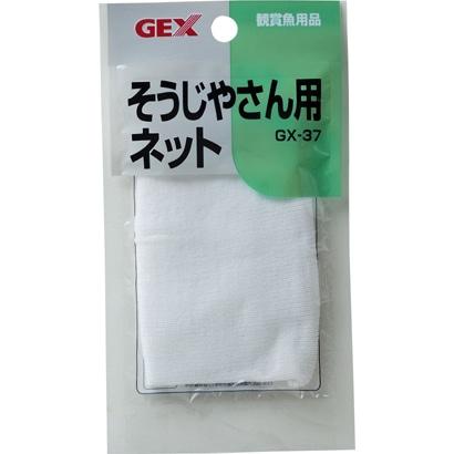 GX-37 [そうじやさんネット 鑑賞魚用品 クリーニング用品]