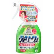 うさピカ 毎日のお掃除用 300ml [小動物全般用 除菌・消臭スプレー]