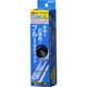GL-11NB蛍光ランプBL&WH [交換球 GEX 蛍光ランプ ブルー&ホワイト 11W GL-11NB 水槽用照明・ライト]