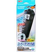 コーナーパワーフィルター2 [F2 45~60cm水槽用水中フィルター(ポンプ式)]