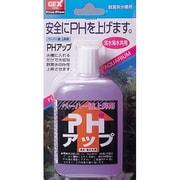 PHアップ [ペーハー値上昇剤 淡水・海水両用]