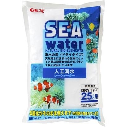 シーウォーター  [人工海水 鑑賞魚用 25L用]