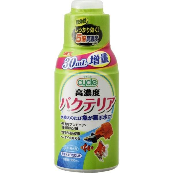 サイクル 120ml [淡水・海水両用 バクテリア 熱帯魚 観賞魚]