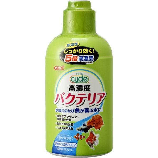 サイクル 500ml [淡水・海水両用 バクテリア 熱帯魚 観賞魚用]