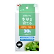 水草CO2ブロック 10コ [水草育成用品 淡水専用]