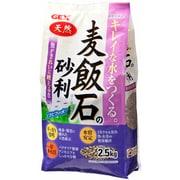 麦飯石の砂利 [2.5kg]