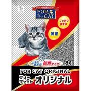 フーキャットオリジナル [ベントナイト系 猫砂 8L]