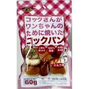 コックパンミルク60g [コックパンミルク60g]
