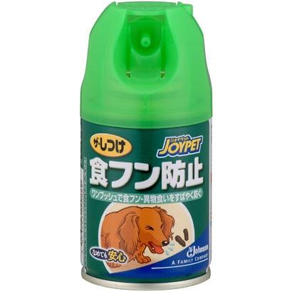 JOY PET  ザ・しつけ食フン防止100ml
