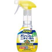 JOY PET  天然成分消臭剤オシッコのニオイ・汚れ専用270ml