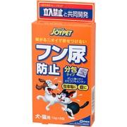 JOY PET  フン尿防止 分包タイプ13g×8