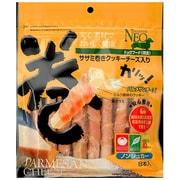 NEOササミ巻きクッキーチーズ8本