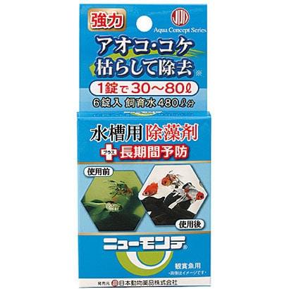 モンテ水槽用フック式6錠 [水槽用除藻剤]