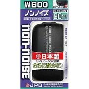ノンノイズW-600 [水槽用ポンプ]