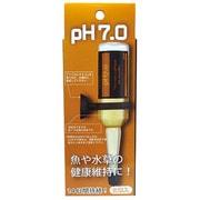 PH7.0アンプル2本入