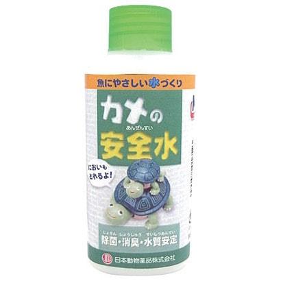除菌剤 [水棲カメ用除菌剤 カメの安全水 100ml]