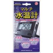 マルチ水温計 [デジタルタイプ]