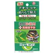 アオコ除去剤 ニューモンテ [水質調整剤 池用 1g×4]