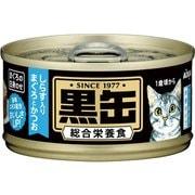 黒缶ミニしらす入り80g