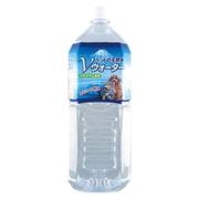 ペットの天然水Vウォーター2L