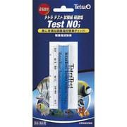 テトラテスト 試験紙NO3-(硝酸塩)24枚