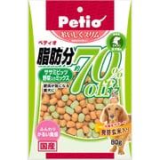 おいしくスリム 脂肪分70%オフ ササミビッツ 野菜入りミックス 80g [犬用 6ヶ月~]
