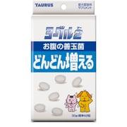 ヨーグル2 善玉菌 [犬猫用 サプリメント 0~6歳まで 30g]