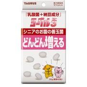 ヨーグル3 納豆 [犬猫用 サプリメント 7歳以上 30g]