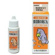小鳥の知恵 栄養飲料 [小鳥用 サプリメント 30ml]