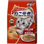 ねこ元気 お魚とお肉ミックス [猫用 キャットフード 2kg]